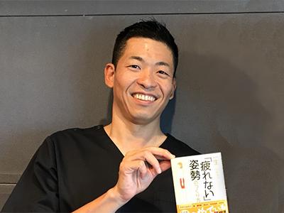 #10【特別編・後編】姿勢治療家®仲野孝明氏にきく、腰を痛めてしまった時にすべきこと!
